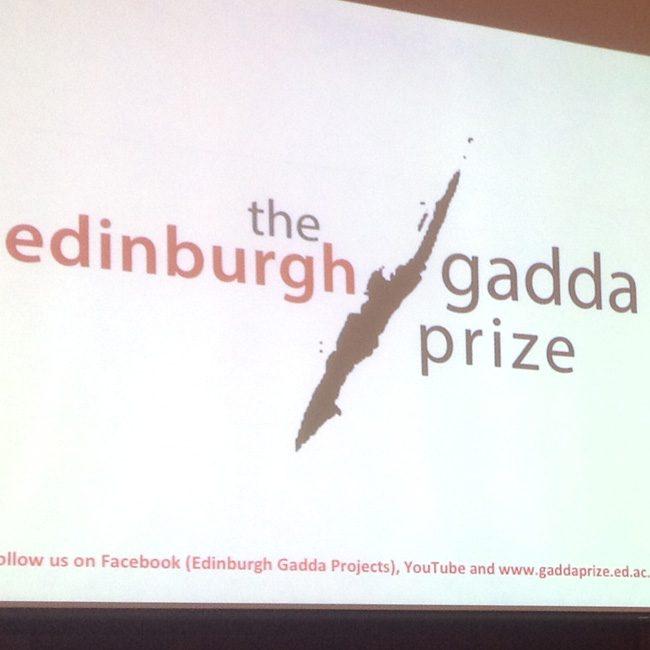 Gadda Prize